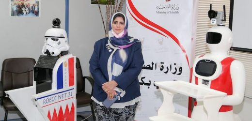 Trial of medical robots proving successful in Bahrain
